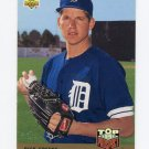 1993 Upper Deck Baseball #446 Rick Greene - Detroit Tigers