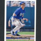 1993 Upper Deck Baseball #553 Edgar Martinez - Seattle Mariners