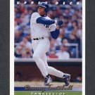 1993 Upper Deck Baseball #242 Danny Tartabull - New York Yankees