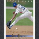 1993 Upper Deck Baseball #225 Jose Offerman - Los Angeles Dodgers