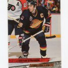 1993-94 Ultra Hockey #109 Trevor Linden - Vancouver Canucks