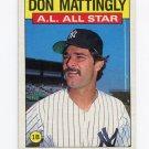1986 Topps Baseball #712 Don Mattingly AS - New York Yankees