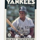 1986 Topps Baseball #500 Rickey Henderson - New York Yankees