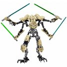 Star Wars General Grievous Jedi Warrior Light Saber Figure Lego Compatible Toy