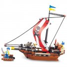 B0279 Caribbean Pirates Ship Treasure Wharf Harbor Lego Compatible Toy