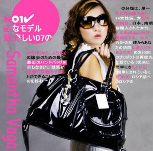 SV  PATENT LEATHER TOTE B699