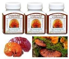 300 Capsules LINGZHI GANODERMA LUCIDUM REISHI HERBAL SUPPLEMENT HEALTH FOOD