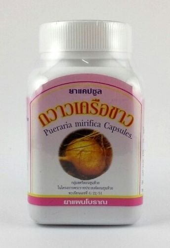 100 Capsules Pills Pueraria Mirifica Natural Breast Bust Enlargement 450 mg.