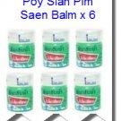8 cc. x 6 Poy Sian Pim Saen Balm Nasal Inhaler Dizzy Headache Motion Sickness Relief
