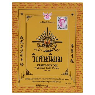 VISET NIYOM TRADITIONAL CLASSIC HERBAL TOOTHPASTE TOOTH POWDER NATURAL THAILAND