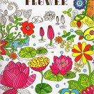 Adult Coloring Book - Flower - v1