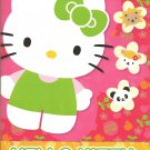 Hello Kitty Set of 2 Coloring & Activity Books