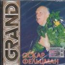 Oskar Fel'cman - Grand Collection / Оскар Фельцман