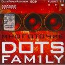 Mnogotochie. Dots Family - Многоточие