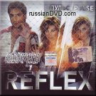 Reflex - Pul's / Пульс
