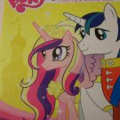 My Little Pony Friendship is Magic Jumbo  ~ Side by Side, Princess Cadance & Shining Armor