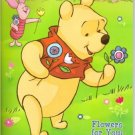 Winnie the Pooh Big Fun Book to Color ~ Flowers for You