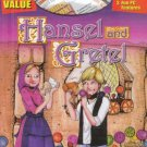 Hansel And Gretel: Sing-Along CD, Storybook, PC Features