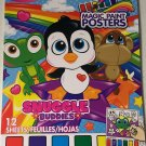 Magic Paint Posters Snuggle Buddies. Water coloring book