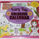Paper Craft 2017 Kids Childrens 16 Month Calendar with over 100 Stickers (Fairy Tale Coloring)