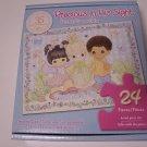 PPrecious Moments 24 Piece Puzzle ~ Precious in His Sight (35th Anniversary Edition)