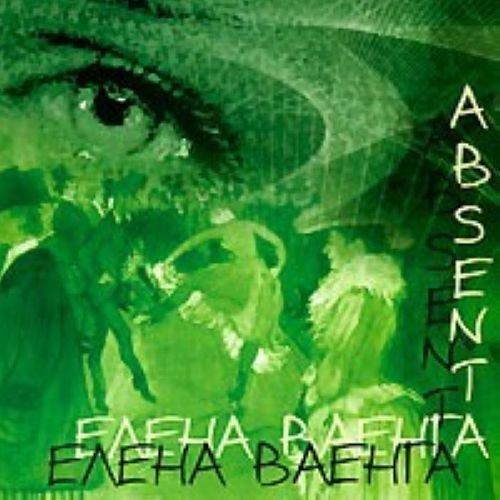 Russian music CD. Elena Vaenga. Absenta - �лена �аенга