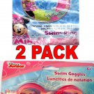"Disney Minnie 20"" Swim Ring and Disney Minnie Swim Goggles (2 Pack)"