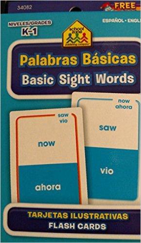 School Zone Bilingual Spanish English Basic Sight Words (Palabras Basicas) Flash Cards