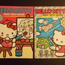 Hello Kitty Paint with Water Book 16 Tear Out Pages Non Toxic (2 Pack) Kids Activity