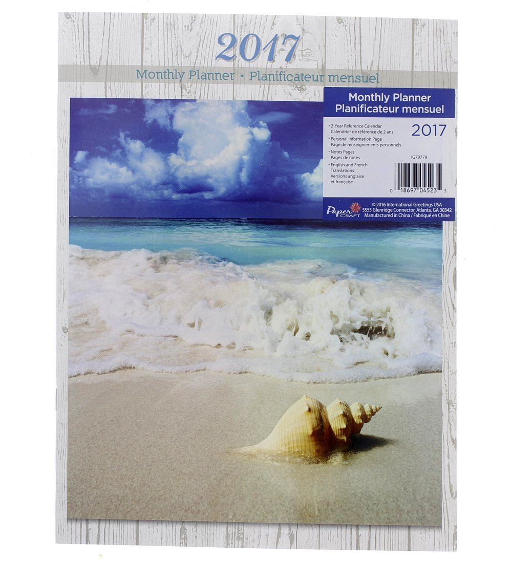 2017 Beach Design Monthly Scheduler Organizer Planner Appointment Book