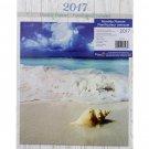 2017 Beach Design Monthly Scheduler Organizer Planner Appointment Book