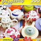 Vintage Teapots - 300 Piece Jigsaw Puzzle Puzzlebug