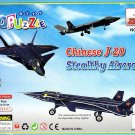 Chinese J-20 Stealthy Aircraft - 3D Puzzle - Assembly Model Puzzle Kit