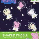 Peppa Pig - 24 Pieces Shaped Jigsaw Puzzle - v1