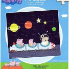 Peppa Pig - 24 Pieces Jigsaw Puzzle - (Set of 2 Puzzles) - v1