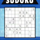 Large Print Sudoku Puzzle - Easy - Medium - Hard - All New Puzzles - (2017) - Vol.9