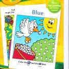 Crayola Colors Basic Skills Activity Book (Pre-K) [Workbook]