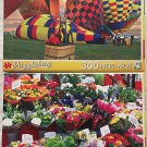 Bundle of 2 Puzzlebug 300 Piece : Hot Air Balloon Ride - All Aboard! ~ Colorful Market Flowers