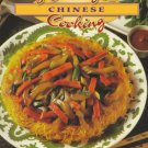 Homestyle Chinese Cooking (Homestyle Cooking) [Aug 01, 1997] So, Yan-Kit