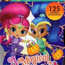 Shimmer and Shine Stickers Book - 125 Stickers - Halloween Themed - A Magical Night