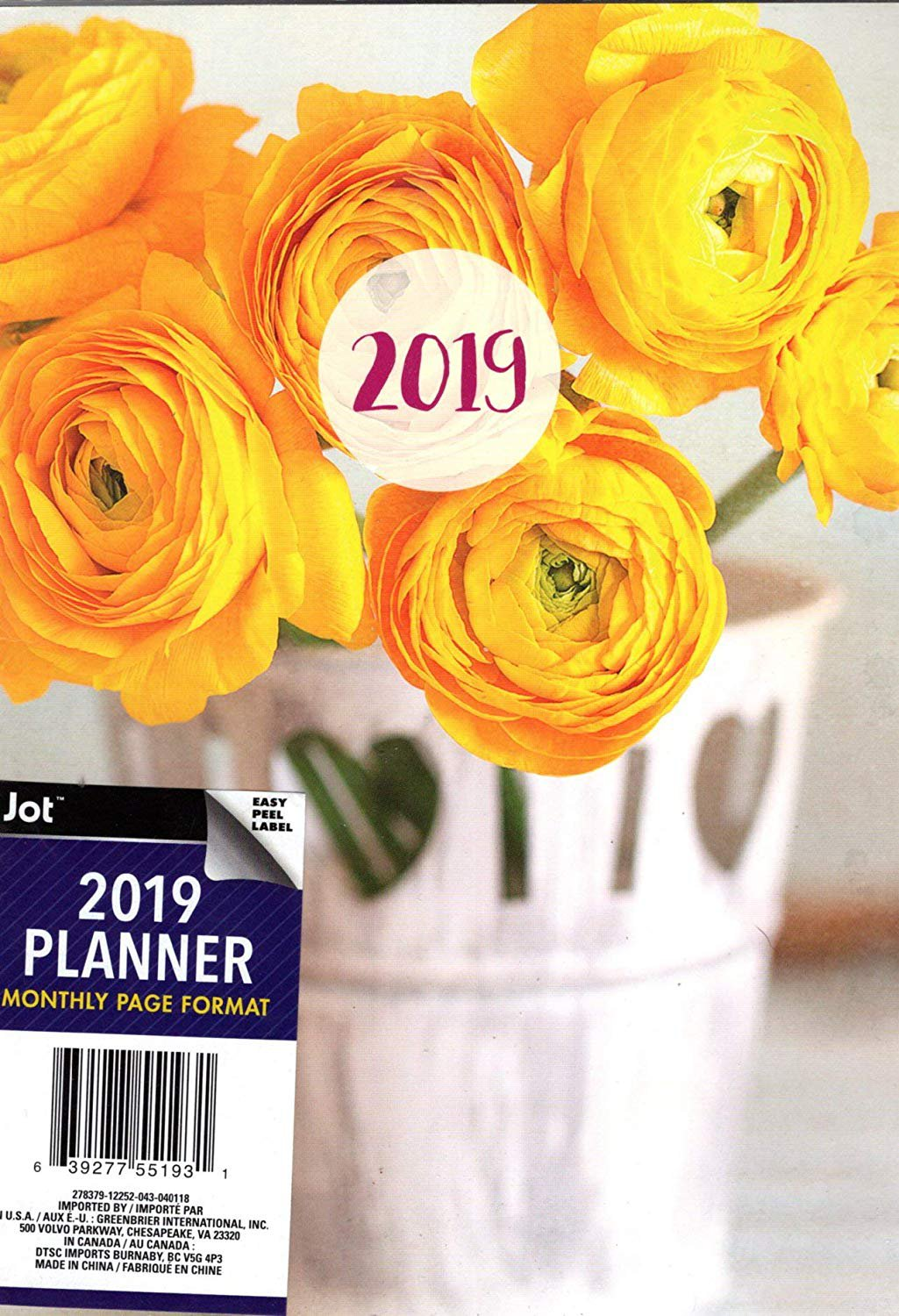 2019 Personal Monthly Planner/Calendar / Organizer - Monthly Page Format -  (Yellow Flowers)