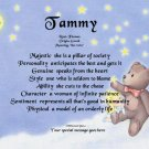 TEDDY BEAR - Angel Girl  - PERSONALIZED 1 Name Meaning Print  - no US s/h fee