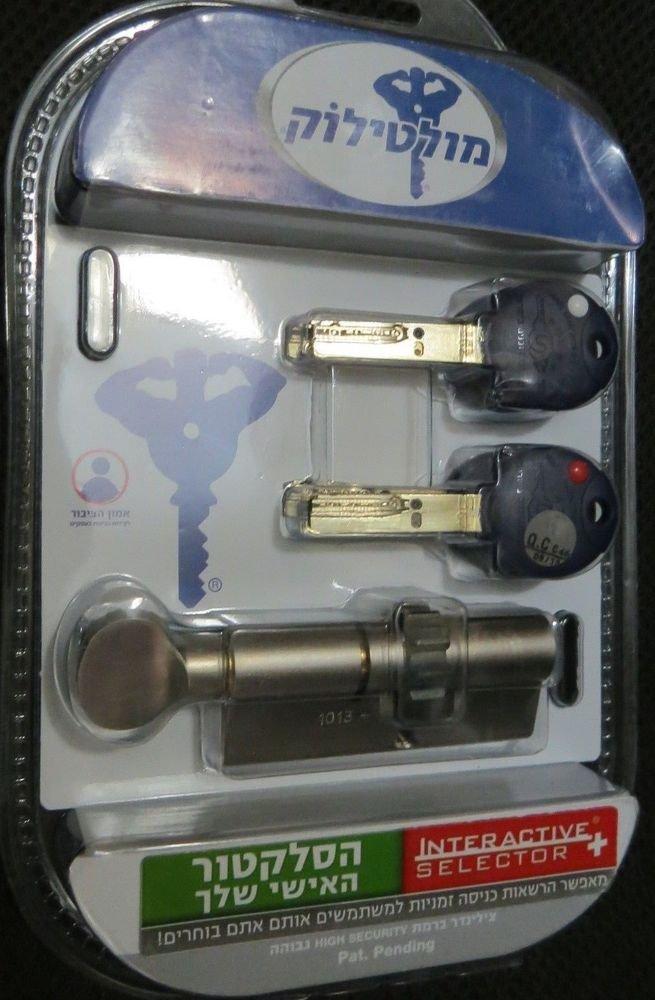 NEW!!! Mul-T- Lock Access Control Cylinder  Interactive+Selector cog wheel gear