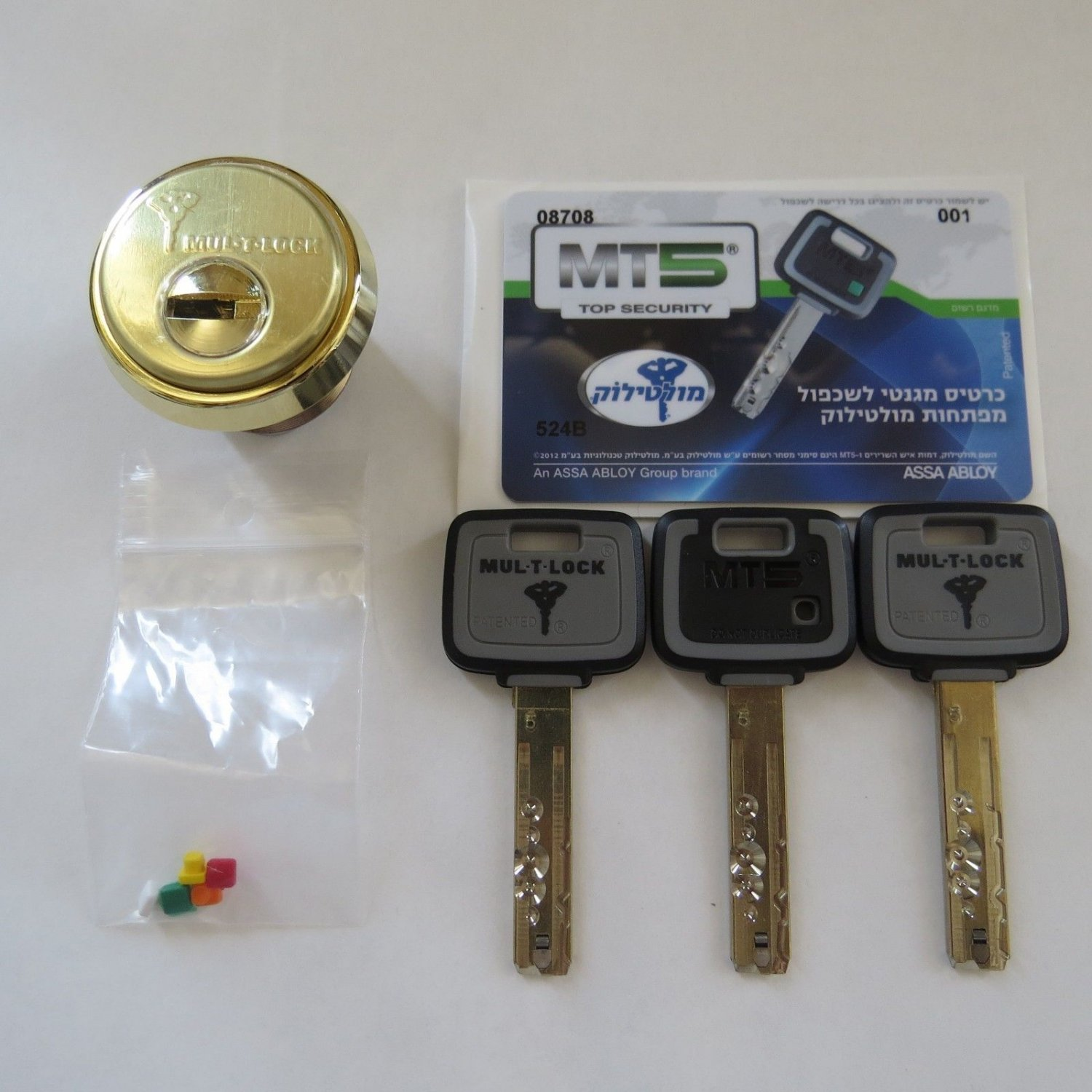 Mul T LOCK  MT5+ Mortise Cylinder- 1-1/8 Inch - Bright Brass 2 KEYS +1 free