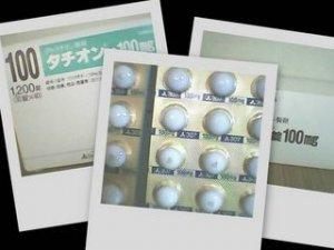 Tathione 307 Glutathione 90 capsules