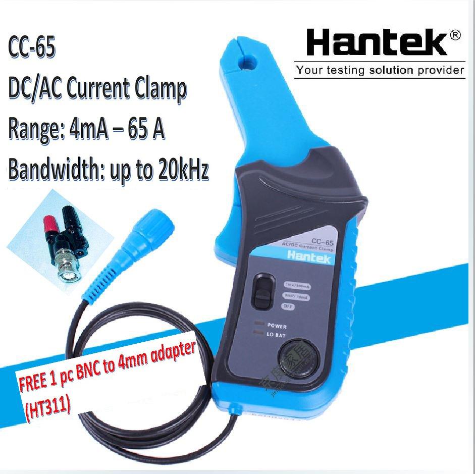 HANTEK CC-65 AC/DC Current Clamp (BNC option only) + 1 free BNC to 4mm adaptor
