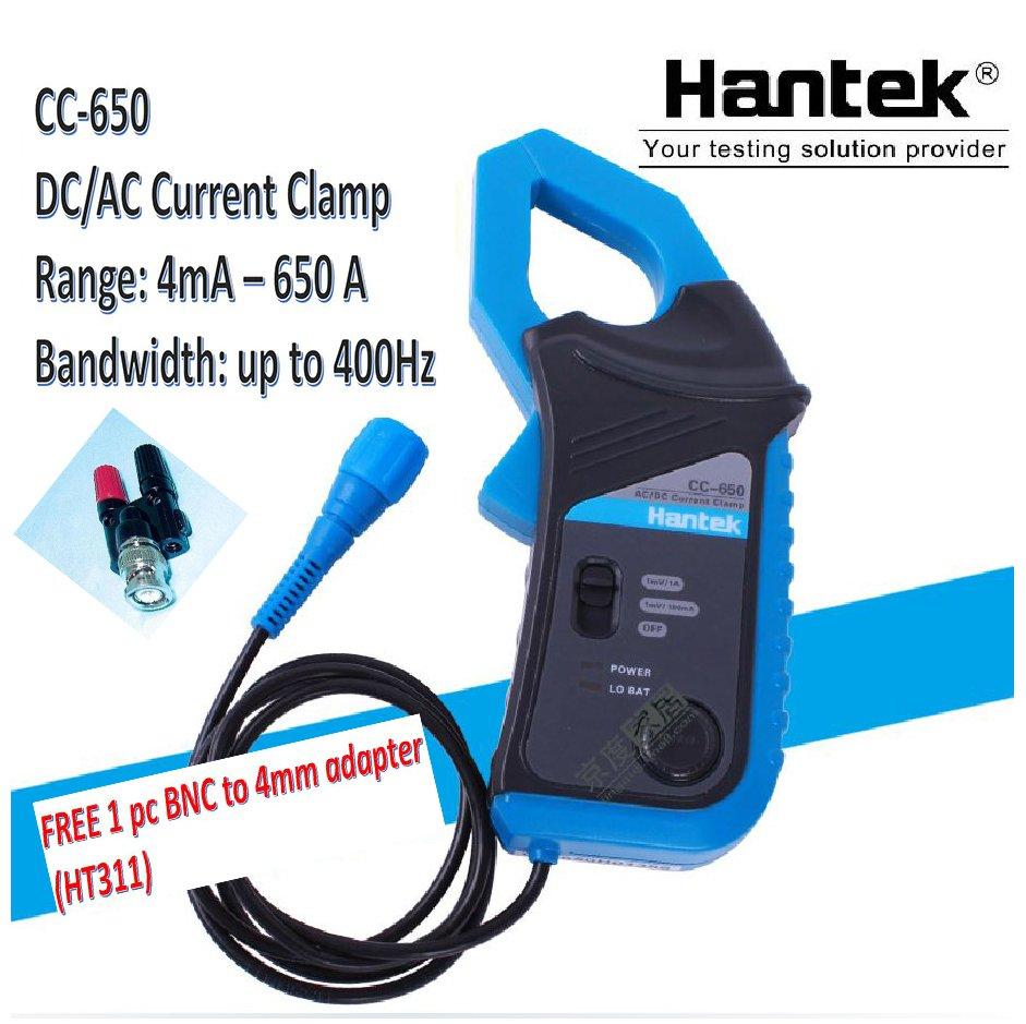 HANTEK CC-650 AC/DC Current Clamp (BNC option only) + 1 free BNC to 4mm adaptor