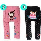 3x BUSHA Kids Pants / Trousers / Legging / Product of Japan/ Size: 80 (9)