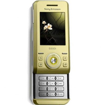 Sony Ericsson S500 / S500i Unlocked Quadband GSM Phone (Spring Yellow)