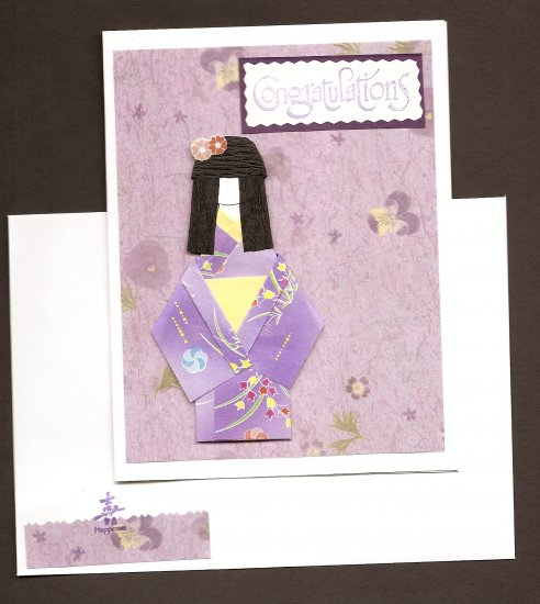 Purple Doll (baby girl)